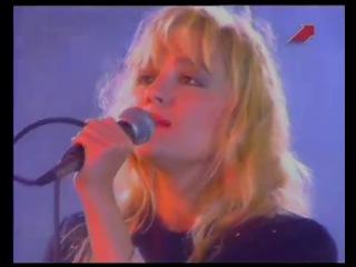 ���� �������� � ������ ������ ���- �� ����� (1991)
