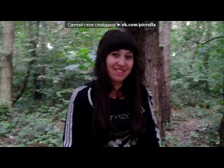 ��� ���� ��� ������  - Burcu Gunes - Tamamdir (Original Mix). Picrolla