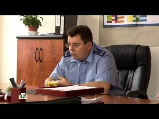 """Прокурорская проверка 337-я серия """"Убойный стрелок""""(16.09.2013)"""